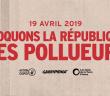 Bloquons la republique des pollueurs